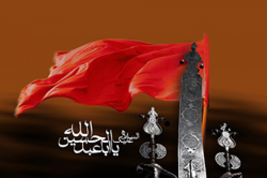 Muharram the Month of Mourning