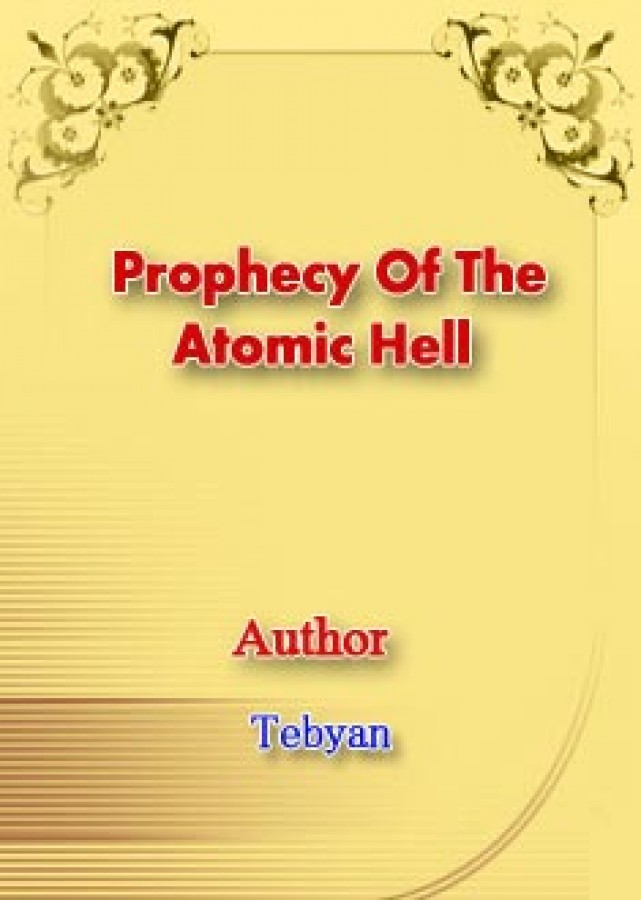 Prophecy Of The Atomic Hell