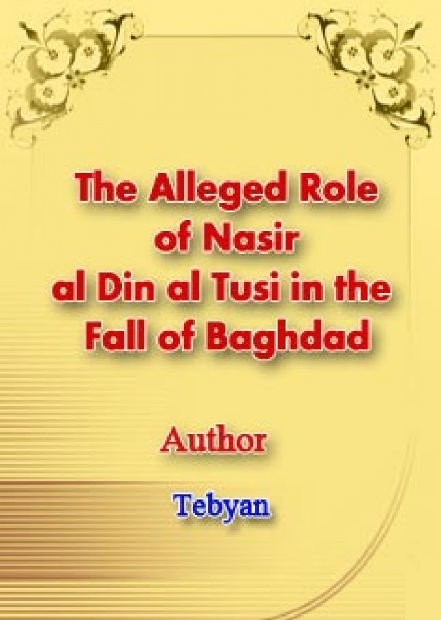 The Alleged Role of Nasir al Din al Tusi in the Fall of Baghdad