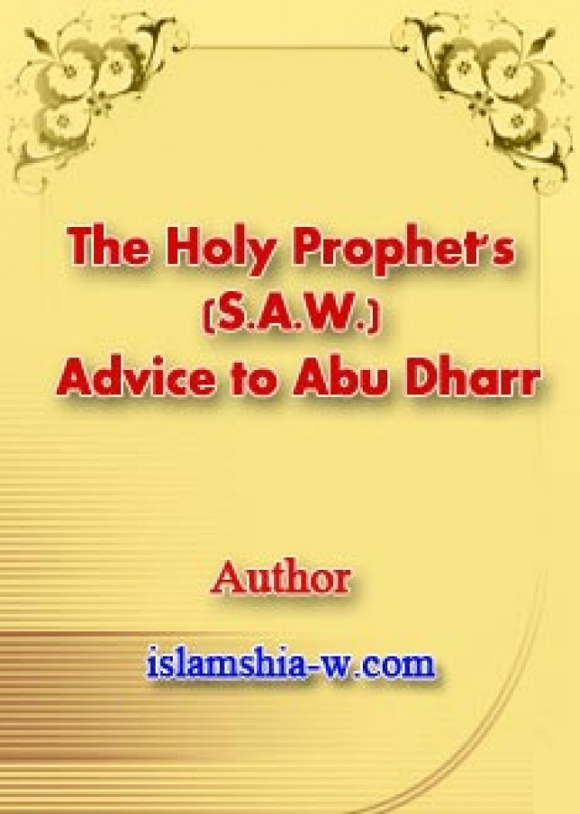 The Holy Prophet's (S.A.W.) Advice to Abu Dharr