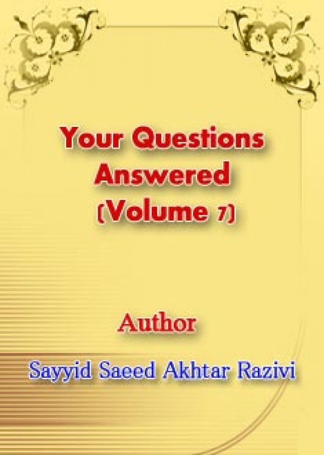 Your Questions Answered (Volume 7)