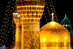 About Imam Reza (a.s.)