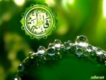 Hadrat Fatima Zahra (A.S.) As Mother