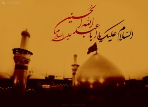 History and Philosophy of Aza Imam Husayn (A.S.)