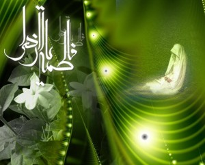 Fatima Zahra (A.S.): Jewel in the Crown of Womanhood