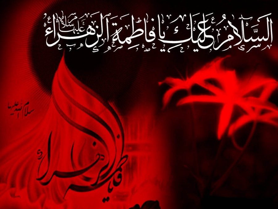 Hadrat Fatima Zahra (A.S.): The Link between Prophethood and Imammat