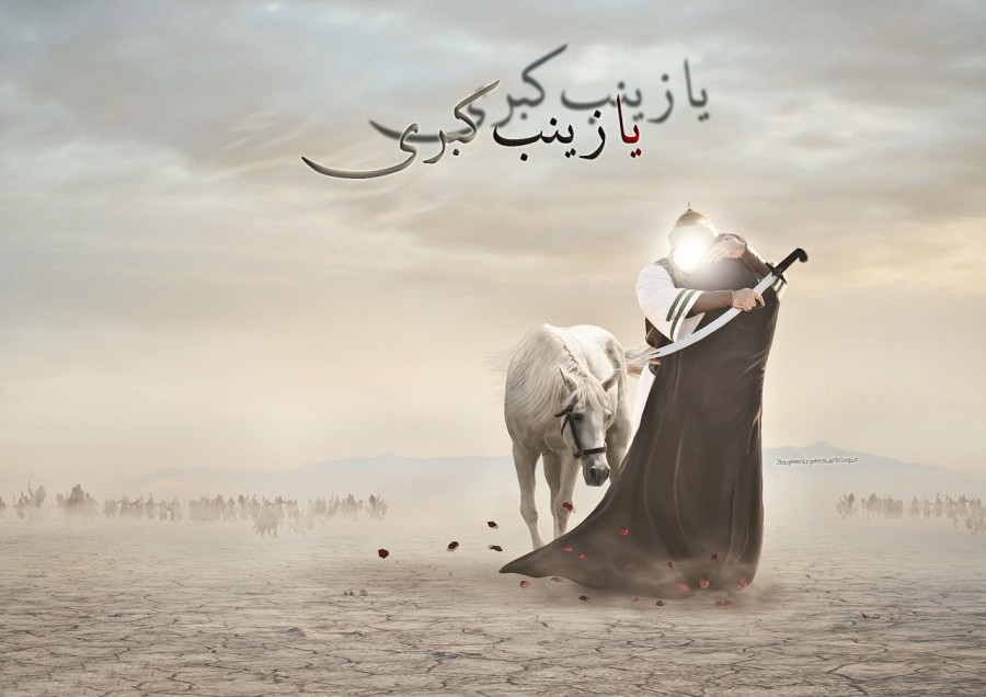 Zaynab (S.A.) is like a 'Sun' shining in the Islamic history