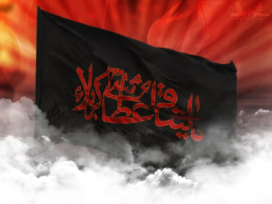 Reflections on Husayni, Karbala, Ashura, and Ashura-oriented Literature