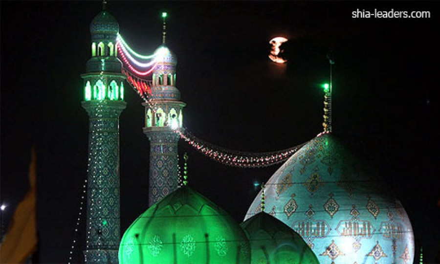 The Occultation Of Imam Mahdi (A.S.)