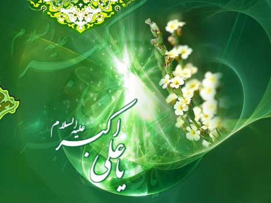 Ali Akbar (a.s), Look-alike of the Prophet (s.a.w)
