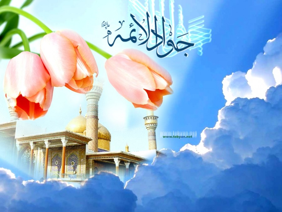 The Moral Features of Imam Al-Javad (as)