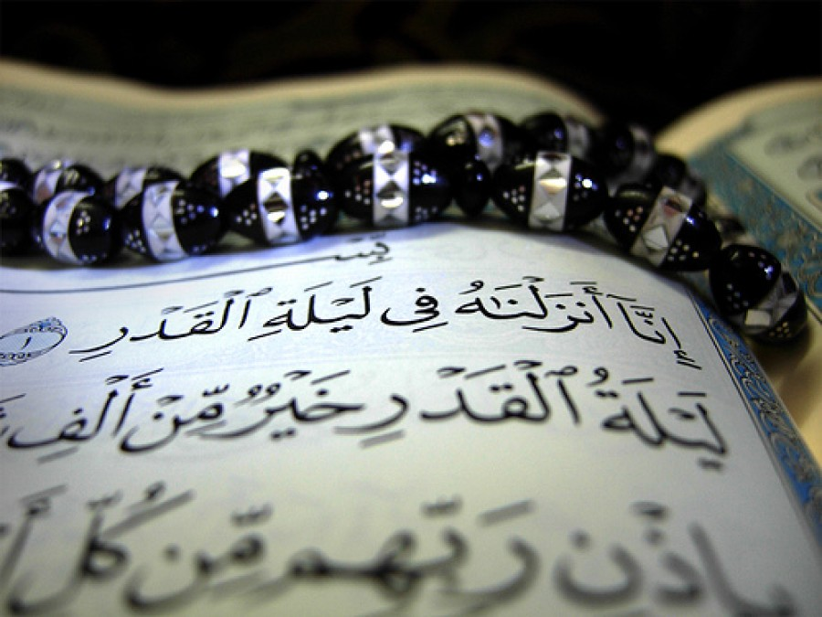 The Importance of the Dua Joshan Kabeer