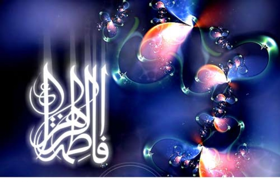 Fatima Zahra (S.A.); The Supreme Example of a Perfect Human Being