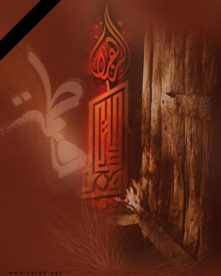 Hadrat Fatima Zahra (S.A.), the Head of the Women of Mankind