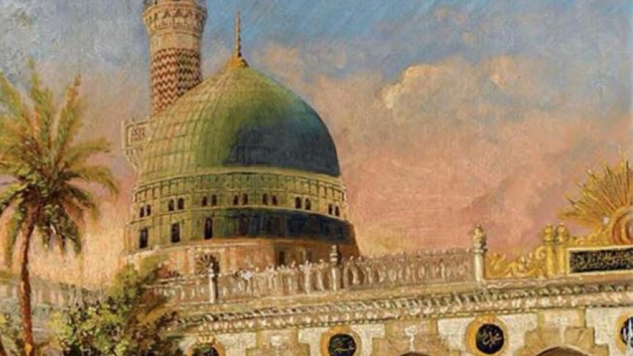 Elements of Islamic Studies
