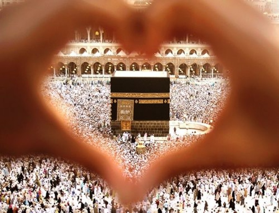 Our Qibla